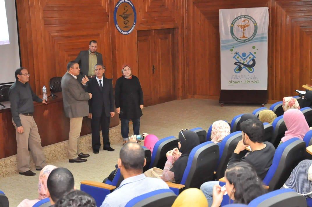 Kafr El Sheikh University