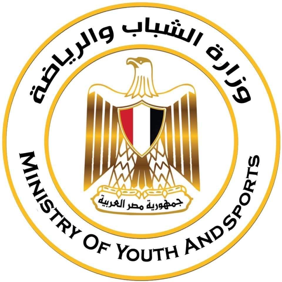 وزارة الشباب و الرياضة تعلن عن مسابقة لاختيار هوية للمشروع القومي للموهبة والبطل الأوليمبي